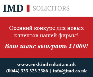 IMD Solicitors