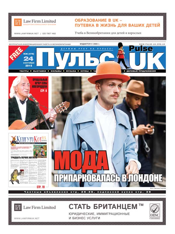 next issue  Архив 478