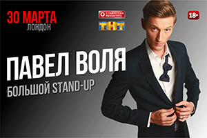 Russian stand up