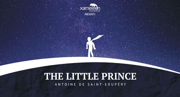 Weekend INFO: 11 и 12марта The little Prince