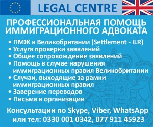 Legal Centre immigration