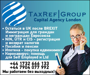 Tax Ref Capital Agency