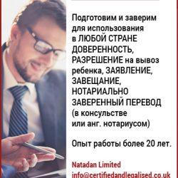 VIP_Natadan_614