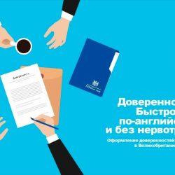 russian_lawyer_advert