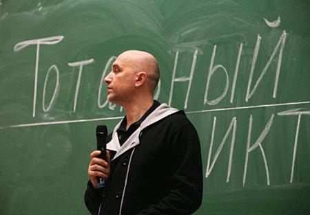 Total-Dictant «Афтар» не «жжот», он пишет по-русски!