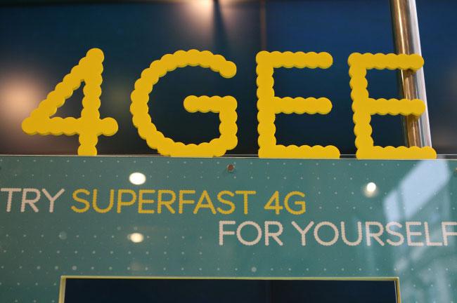 EE-4G EE предлагает 4G смартфоны по цене пинты молока