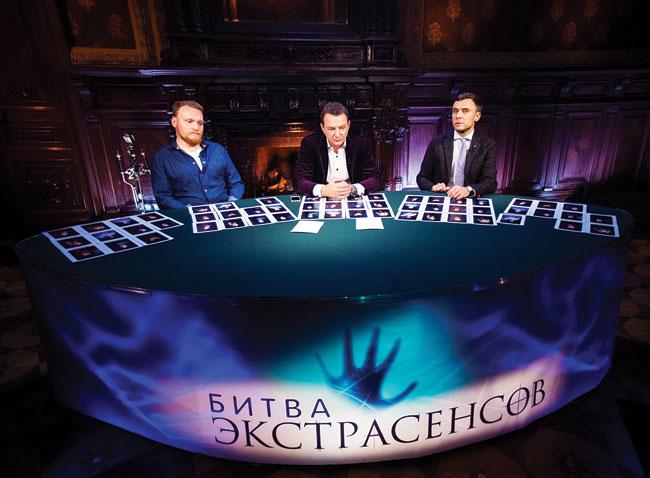 Battle-of-psychics Магия на всю голову, или В чем секрет успеха российского телепроекта «Битва экстрасенсов»