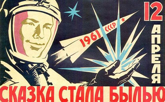 Cosmonauts Выставка «Cosmonauts» в Science Museum