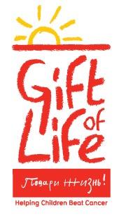 Благотворительный концерт в пользу фонда Gift of Life
