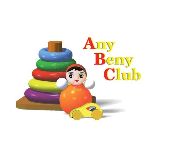 В гостях у сказки с Any Beny Club