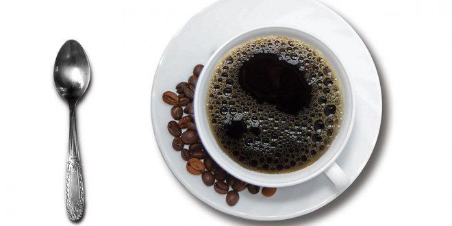 Выпить чашечку кофе