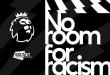 Нет места расизму!