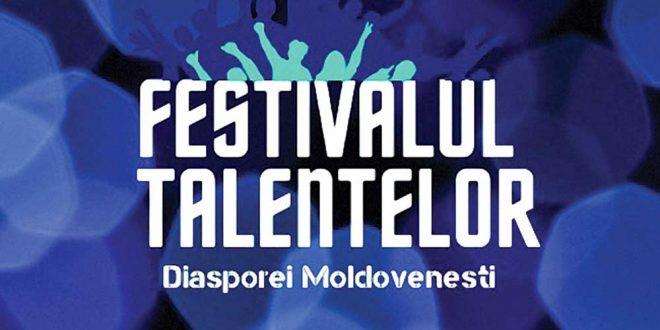 Фестиваль талантов молдавской диаспоры