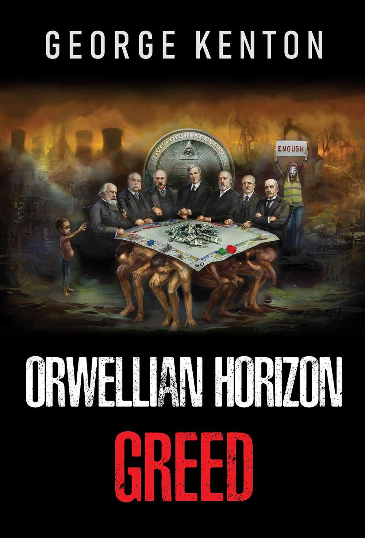 Новая книга: «Оруэлловский горизонт – жадность»