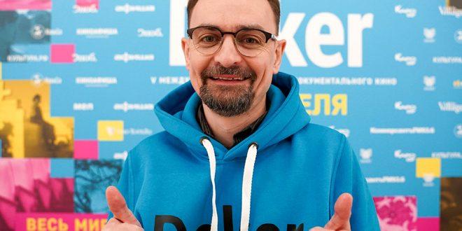 """Сергей Качкин: """"Фильмы – это наши дети"""""""