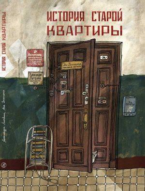 Александра Литвина: нельзя заставить полюбить чтение, как нельзя заставить полюбить человека